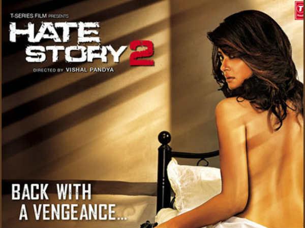<strong>प्यार का बदला लेने के लिए बनी 'हेट स्टोरी 2'- फिल्म रिव्यू</strong>