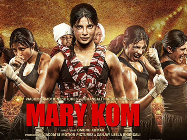 Priyanka unveils 'Mary Kom' trailer: Its Impressive and Touching