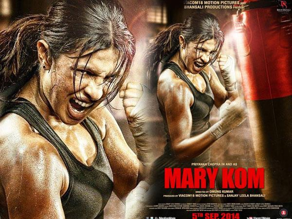KBC never fails to be wonderful daid Mary Kom's Star Priyanka Chopra