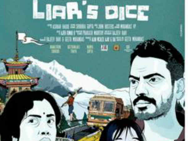 Liar's Dice' at Oscars