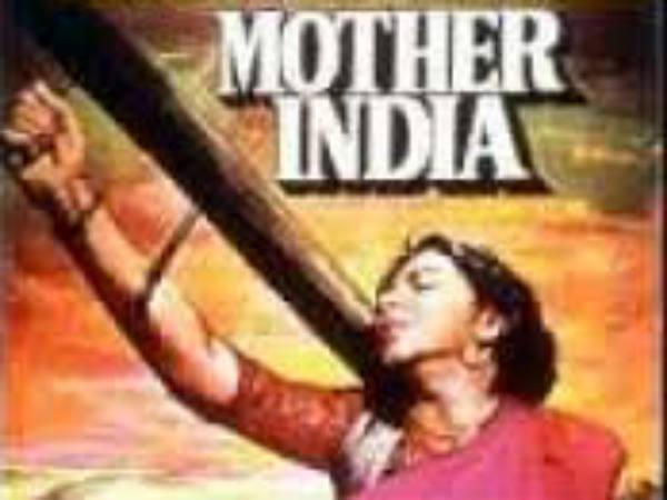 फिल्म में नरगिस और सुनील दत्त बने थे मां बेटा