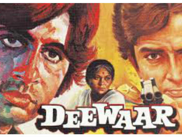 FACTS: रात में दीवार तो सुबह शोले की शूटिंग करते थे अमिताभ बच्चन