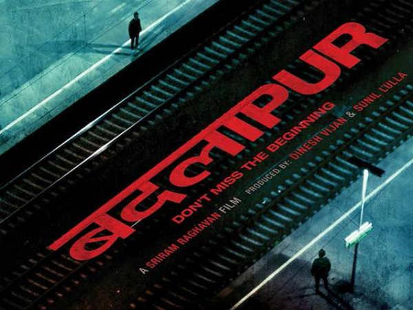 बदलापुर फिल्म रिव्यू
