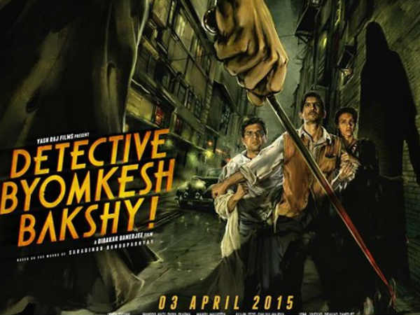 After Salman khan Kissing scene can make Detective Byomkesh Bakshi hit