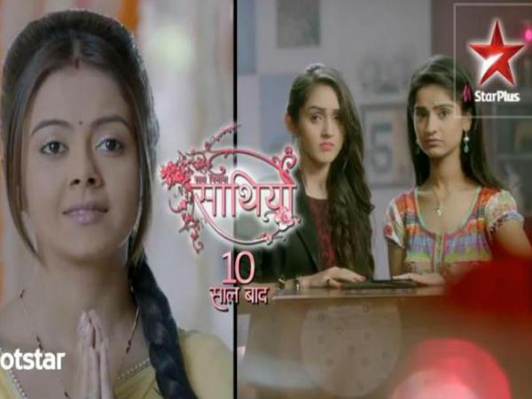 <strong>/television/saath-nibhana-saathiya-story-hindi-ahem-throws-gopi-out-047010.html</strong>