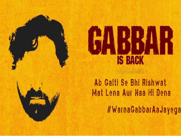 Gabbar Is Back review- भ्रष्टाचार की पीठ पर पीडब्ल्यूडी 'पावर वाला डंडा'