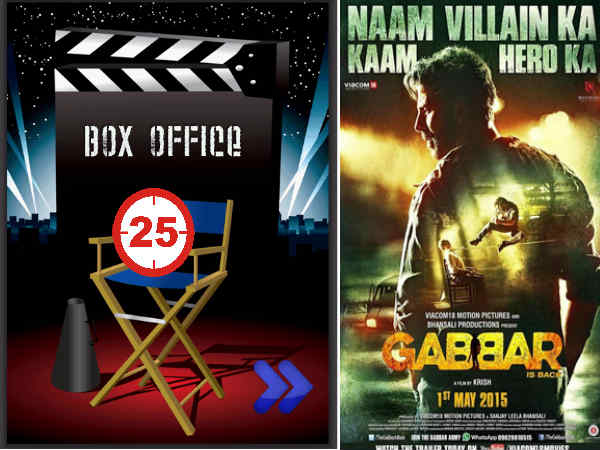 gabbar-is-back-box-office-collection