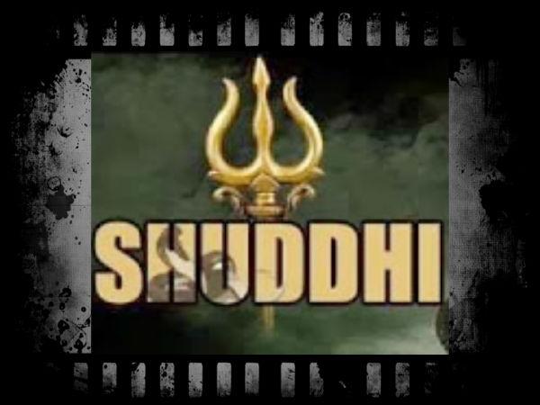 CONFIRM.. सलमान खान नहीं हैं तो क्या.. फिल्म तो बनेगी ही बनेगी!