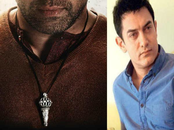 Analysis आमिर की वजह से फ्लॉप होगी बजरंगी भाईजान