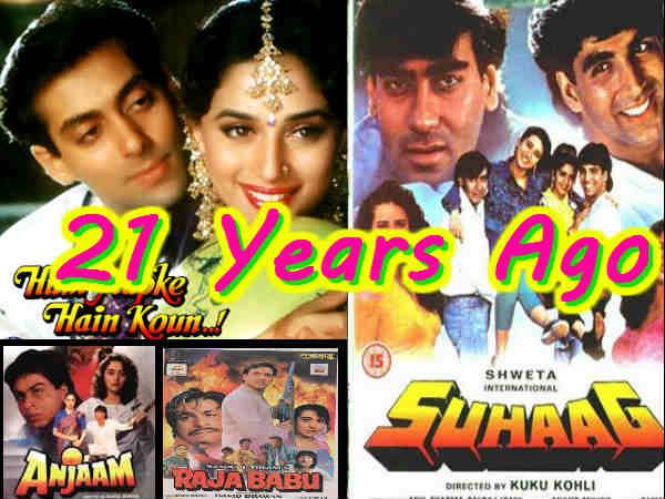 21 years ago: सलमान सुपरस्टार, हीरोइन बिन शाहरूख, क्या कर रहे थे अजय!