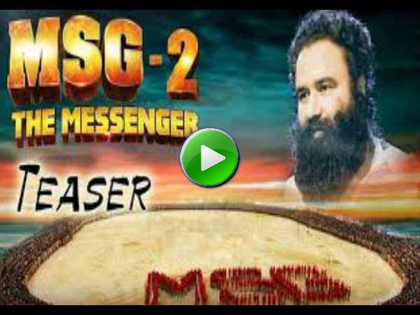 msg 2 official trailer
