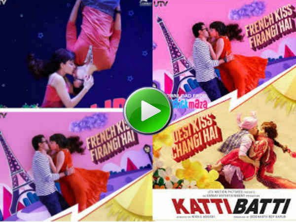 katti batti song
