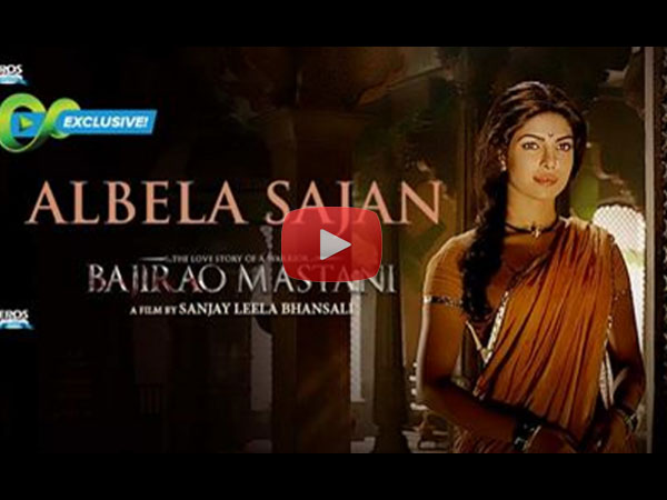 Bajirao Mastani New Song