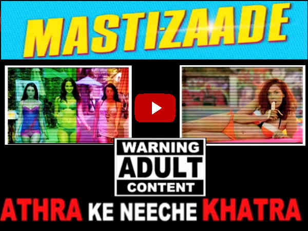 mastizaade-official-trailer