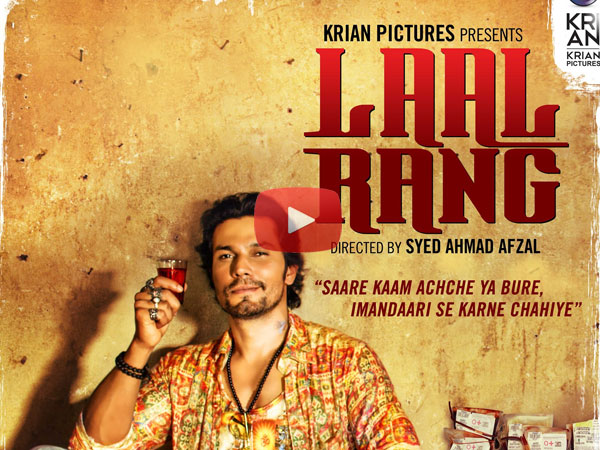 Laal Rang Official Trailer