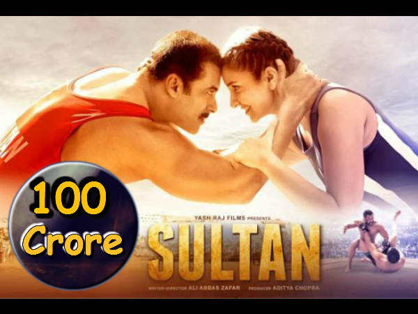 Sultan Third Day