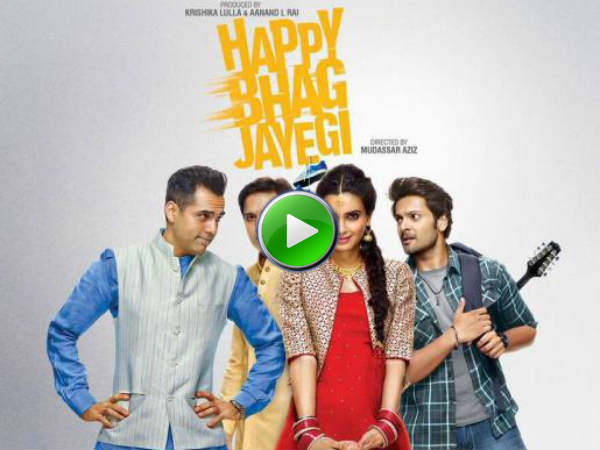 Happy Bhag Jayegi