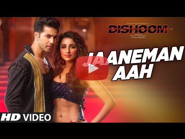 Jaanemann Aah Song