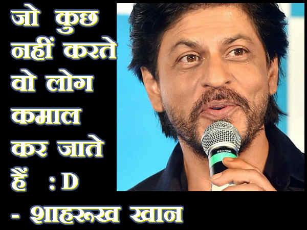 Boldest Statements by Bollywood celebrities