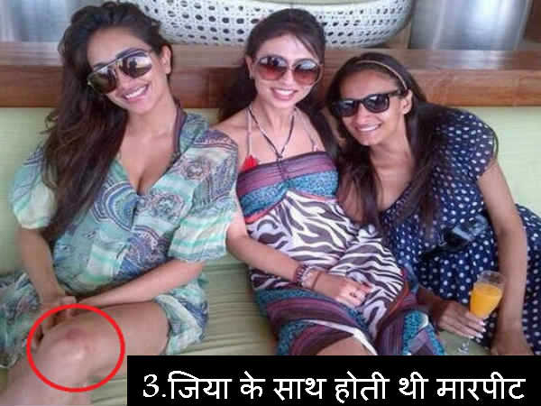 Jiah Khan Suicide case update
