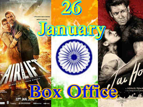 26 January Box Office Weekend