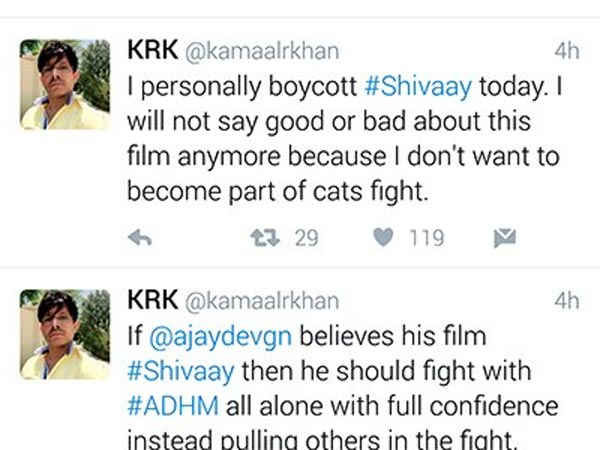 Ajay Devgn exposed Karan Johar KRK
