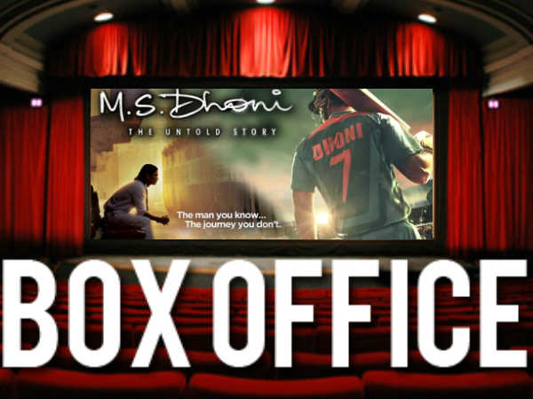 MS Dhoni Box Office