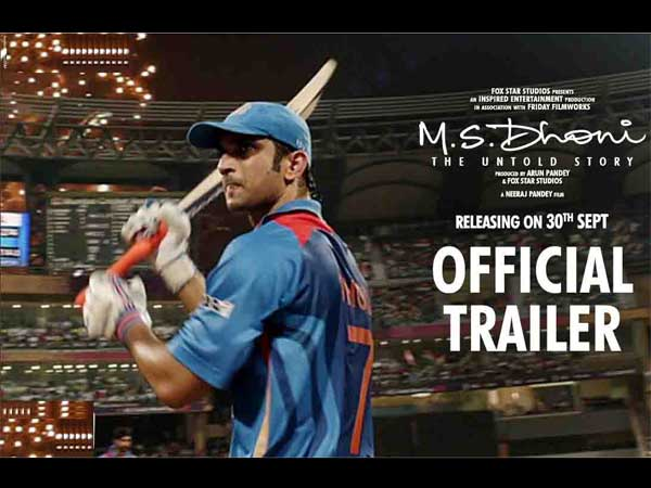 MS Dhoni Box Office Opening