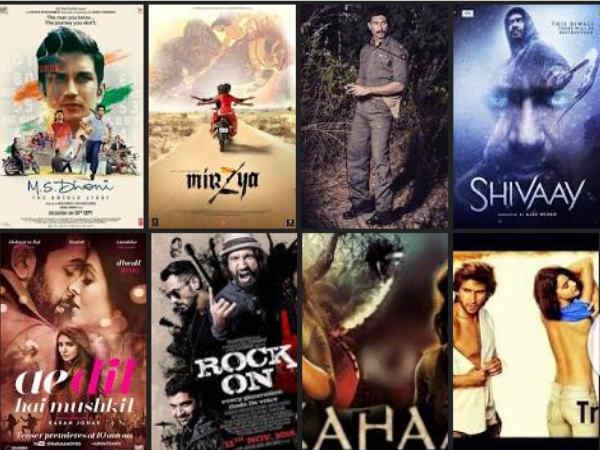 #Alert: फिल्में 3 और धमाके 8....बहुत नाइंसाफी है!
