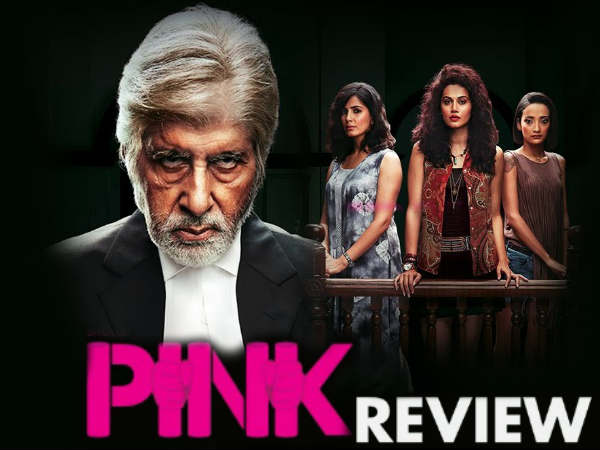 Pink Film review by celebs