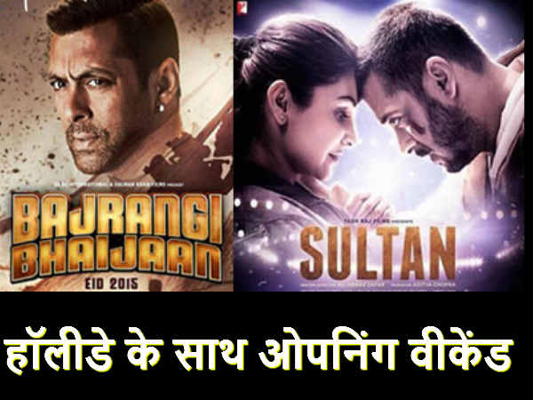 Salman Khan Sultan records