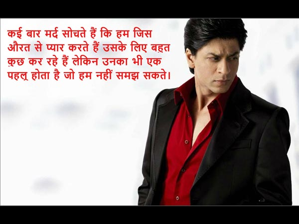 Shahrukh Khan on link up rumors