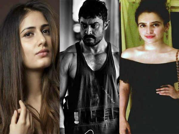 ये हैं आमिर खान की छोरियां..पहले 'पंच' में ही सब OUT..