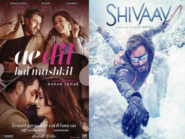 Shivaay watch or not