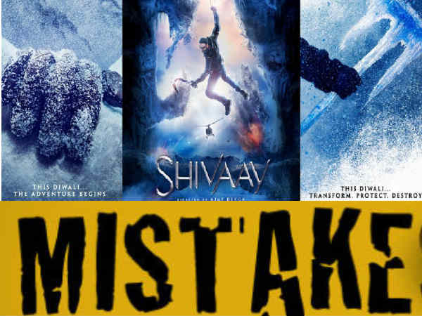 shivaay-box-office-collection-hit-or-flop-business-and-economics
