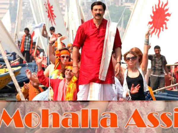 mohalla assi release