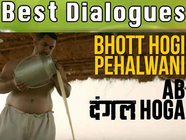 best-dialogues-from-dangal