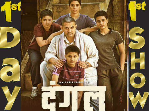 dangal-movie-review-first-day-first-show-audience-reaction-live