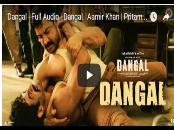 आमिर खान का 'दंगल' धमाका..टाइटल ट्रैक OUT