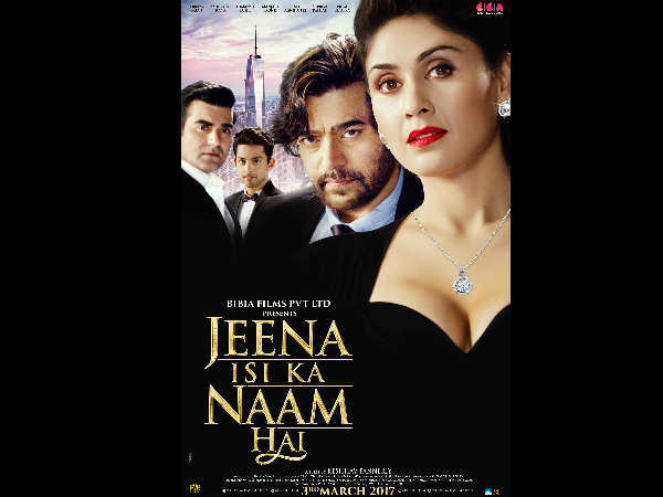 jeena-isi-ka-naam-hai-new-teaser-poster-launched