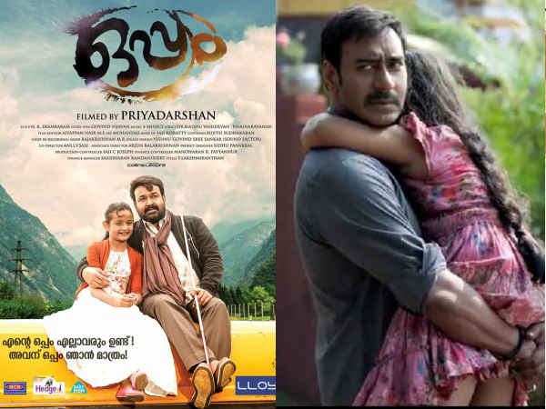 priyadarshan-confirms-ajay-devgn-oppam-remake