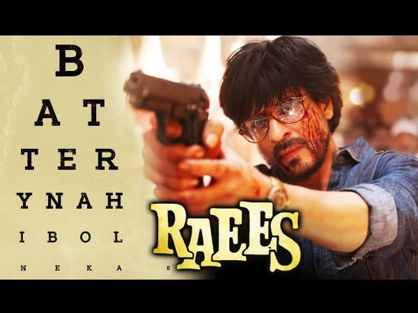 फिल्म 'रईस' का धमाकेदार एक्शन देंखे.. जबर्दस्त.. सुपरहिट हैं शाहरूख!