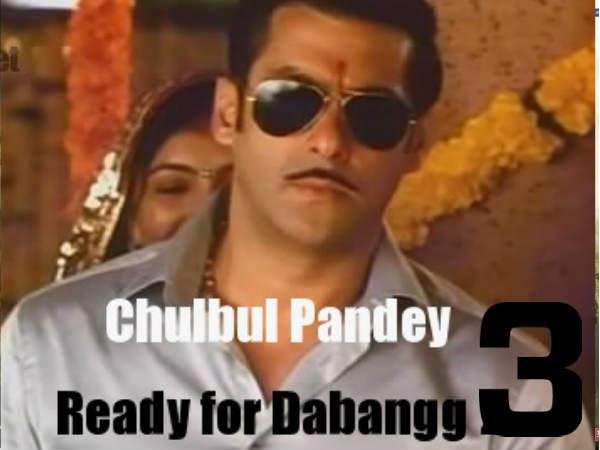 #Dabangg3 वाले चुलबुल 'सलमान' पांडे शानदार स्टाईल में ये करने वाले हैं!