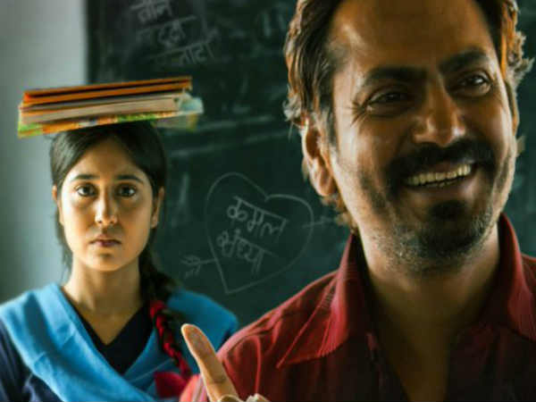 haraamkhor-box-office-collection-three-days
