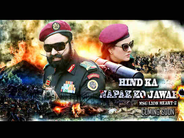 Saint Gurmeet Ram Rahim's latest film hind ka napak ko jawab second poster launch