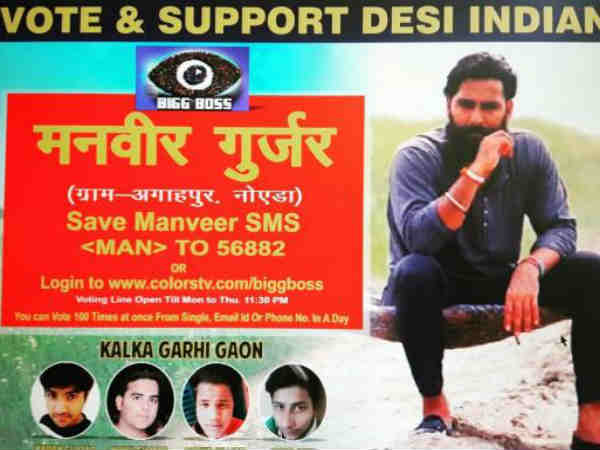 bigg boss 10 Manveer Gurjar's fans are on the roads to support him,massive rallies set out across North India!