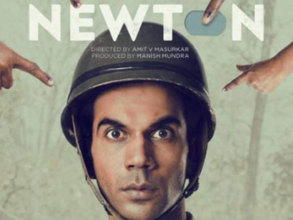 POSTER: 2017 की दमदार फिल्म.. 'न्यूटन'.. बर्लिन में होगा प्रीमियर