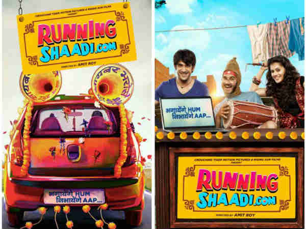runningshaadi-dot-com-trailer-is-interesting-and-quirky