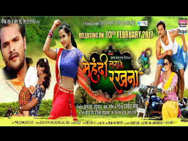 Mehndi laga ke rakhna bhojpuri film ka gana video hd