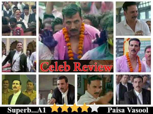jolly-llb-2-celeb-review
